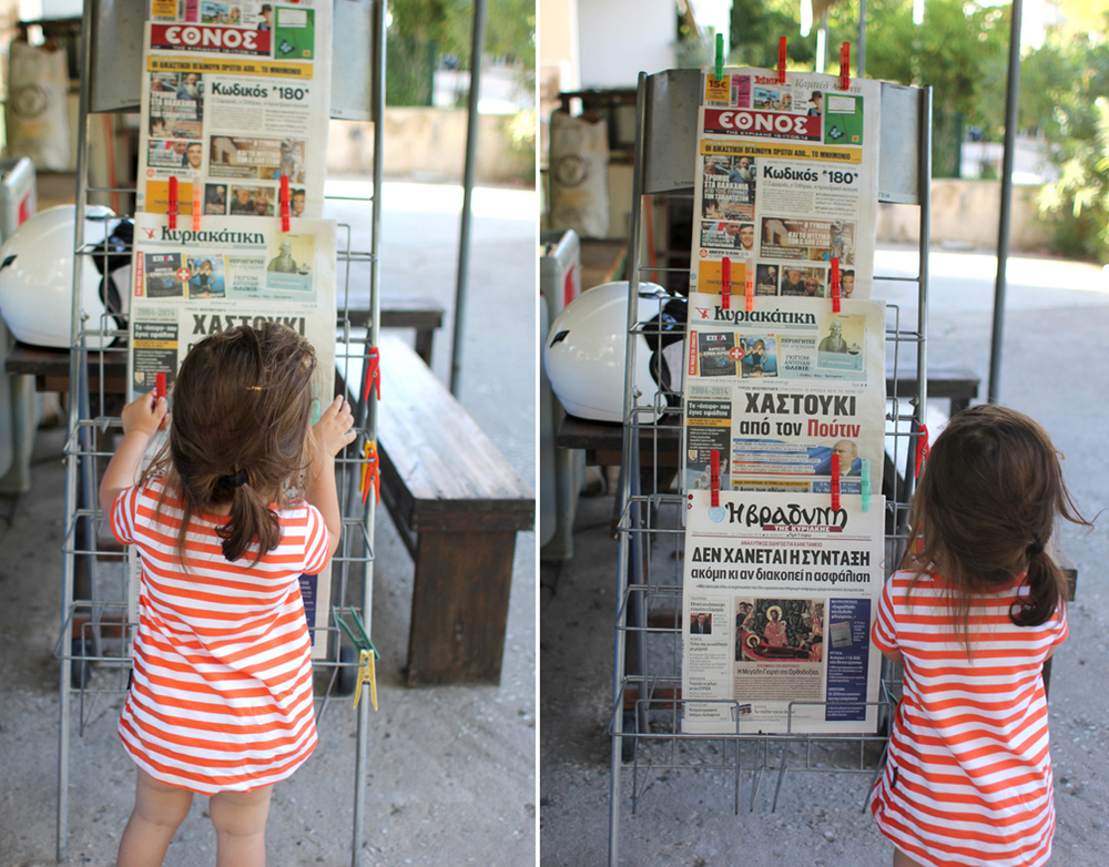 Alice likes to read the local newspapers.