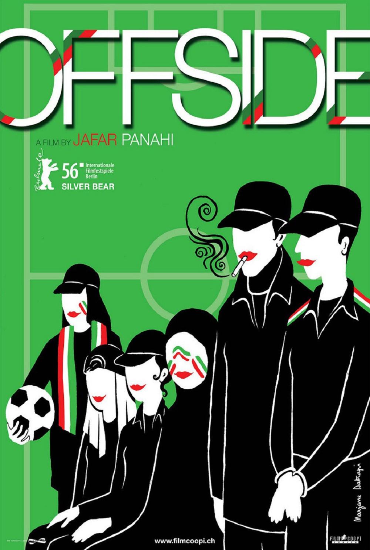 Image result for iranian football women film offside