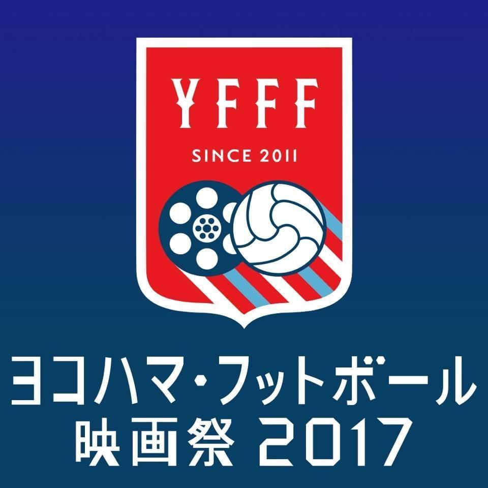 Yoko FFF.jpg