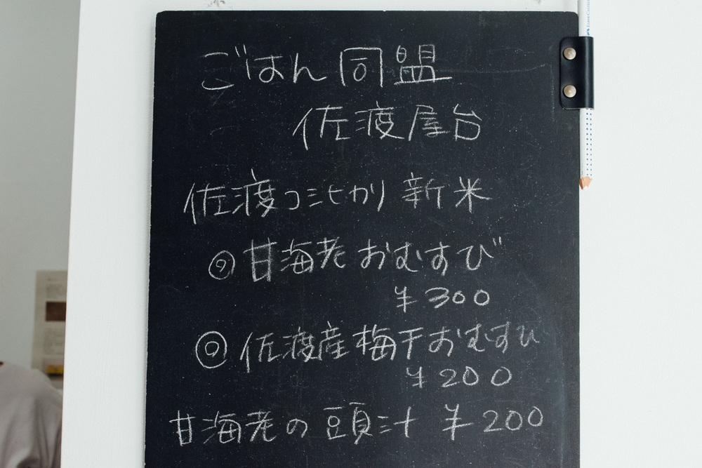 151103gohandomei-6.jpg
