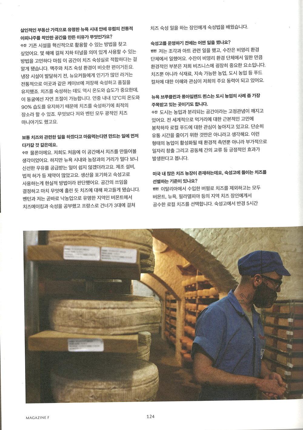 F-mag 4.jpeg