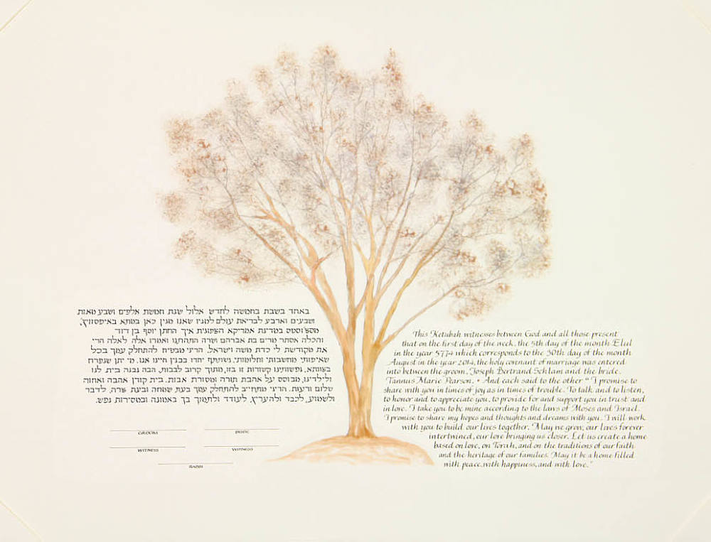 Edited ketubah tree.jpg