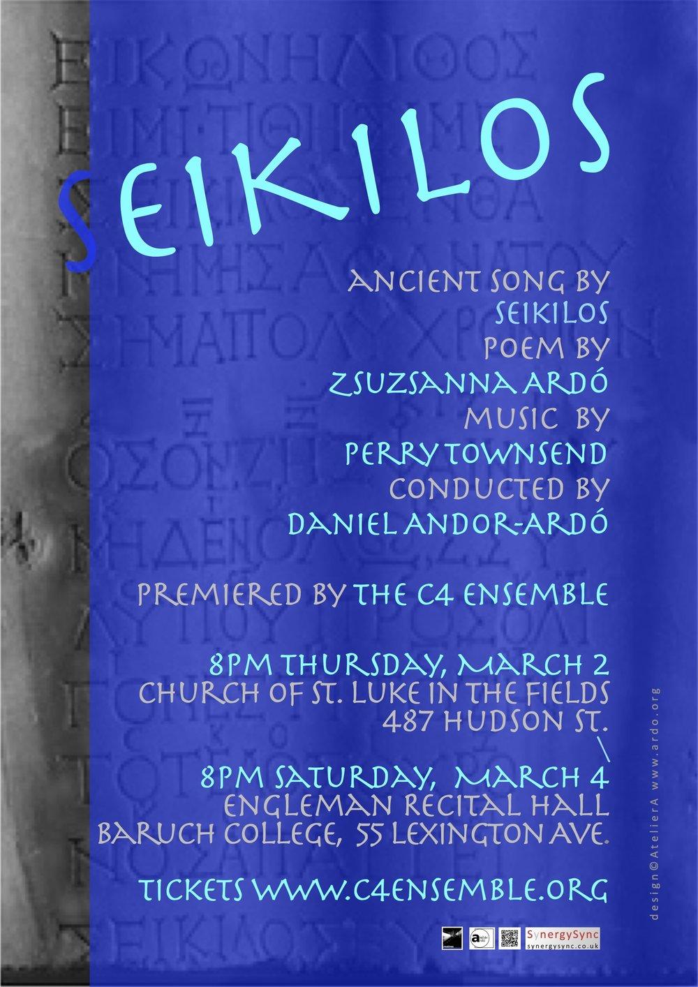 17 US NY C4 Seikilos concert poster top.jpg