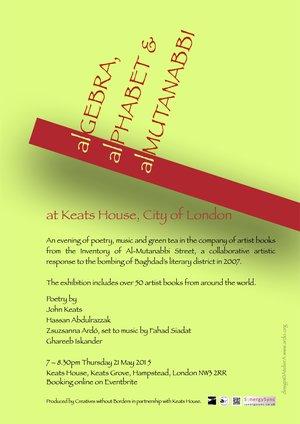 Keats+house+poster©Zsuzsanna Ardó.jpg