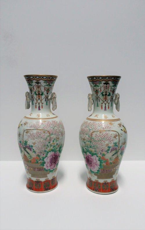 Pair White And Black Japanese Kutani Porcelain Vases Anne Dittmeier