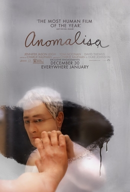 Anomalisa (2015) dir. Charlie Kaufman & Duke Johnson Rated: R image:  ©2015 Paramount Pictures