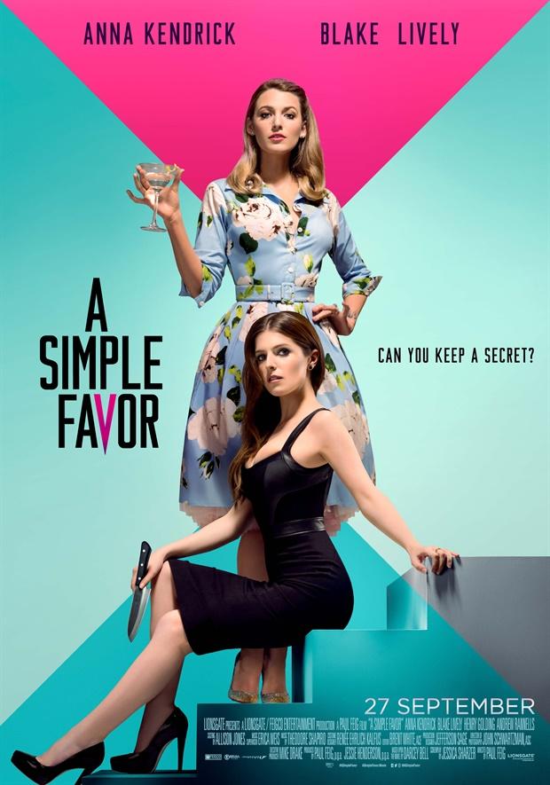 A Simple Favor   (2018) dir. Paul Feig Rated: R image: ©2018  Lionsgate