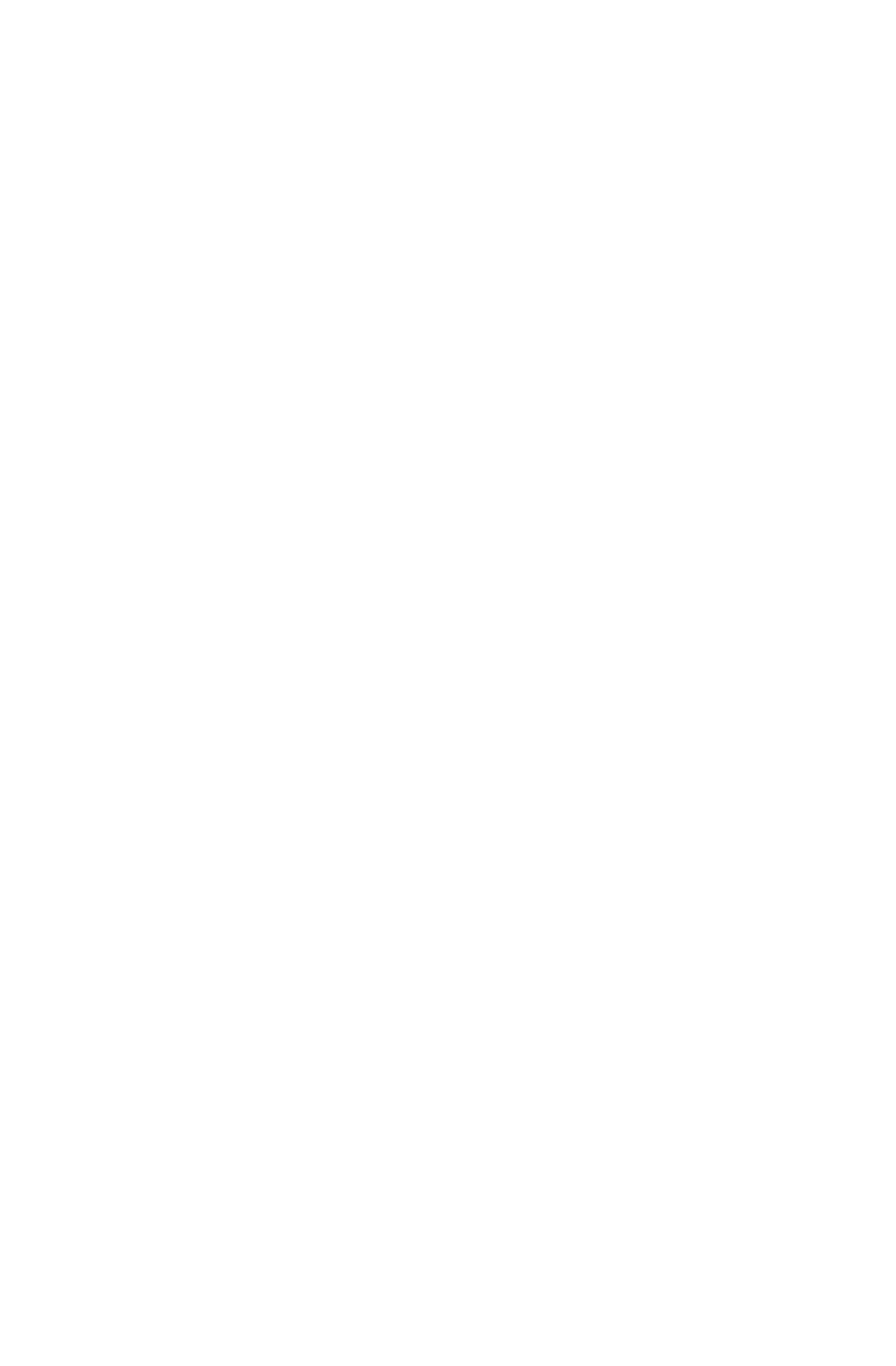 Shifty Chèvre