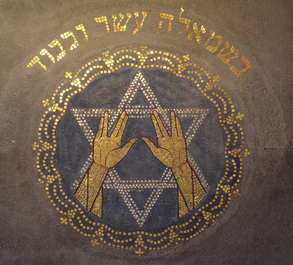 Jewish Priestly Blessing