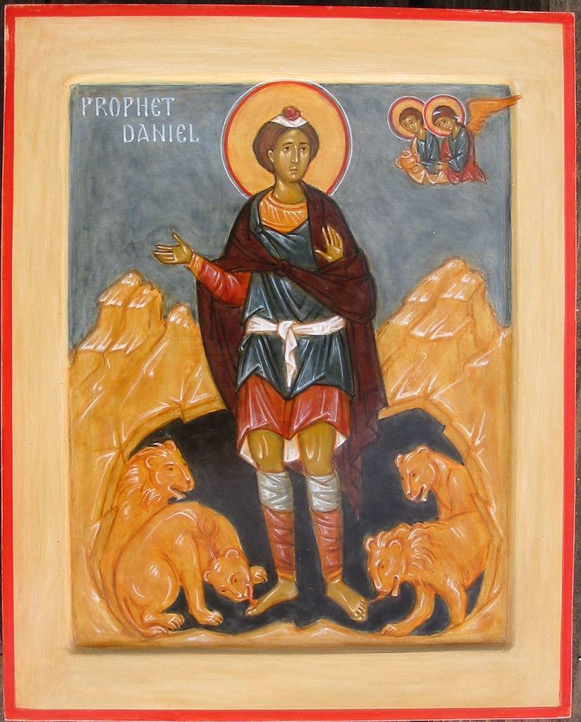 Icon of Prophet Daniel
