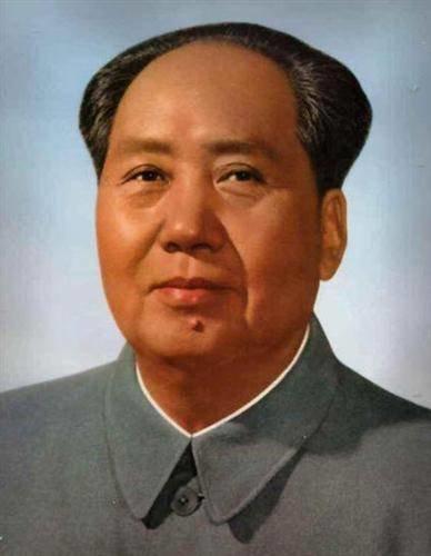 Chairman Mao 1893 - 1976