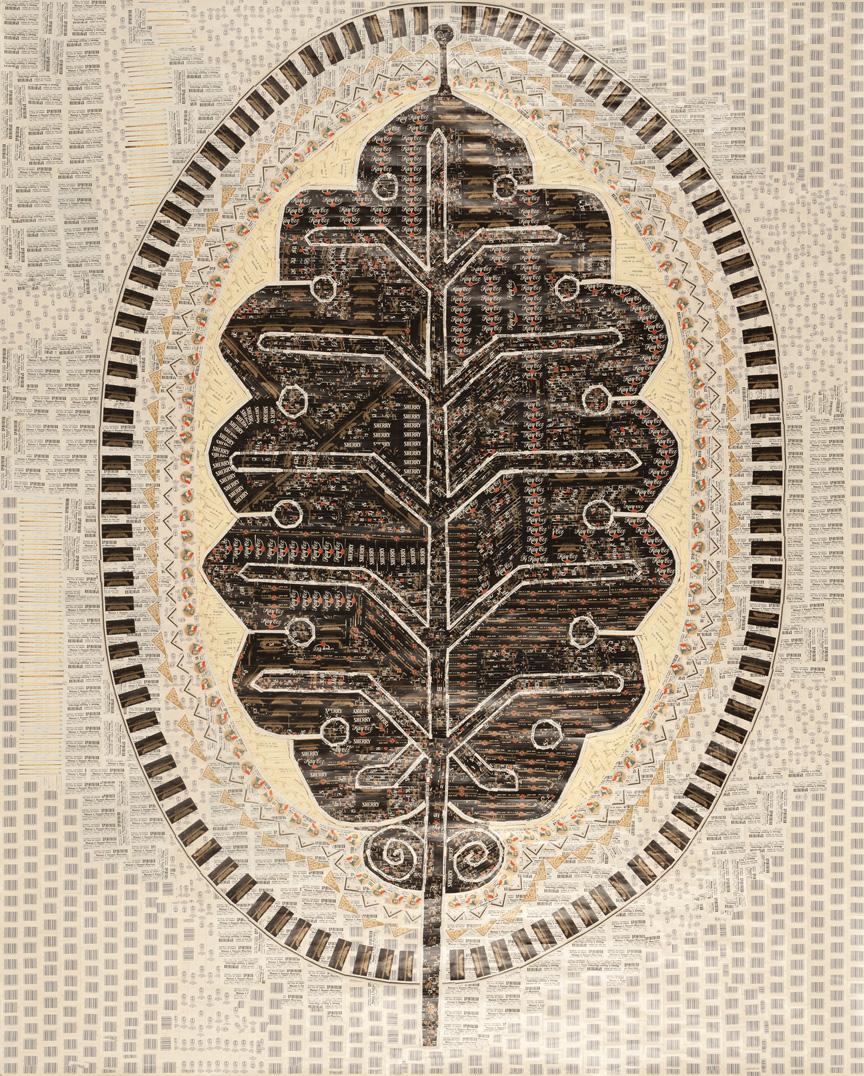 Coptic Leaf
