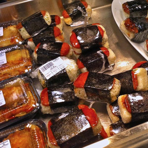 foodlandMusubi.jpg