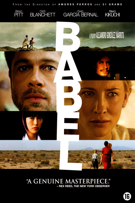 Babel_-_1.jpeg