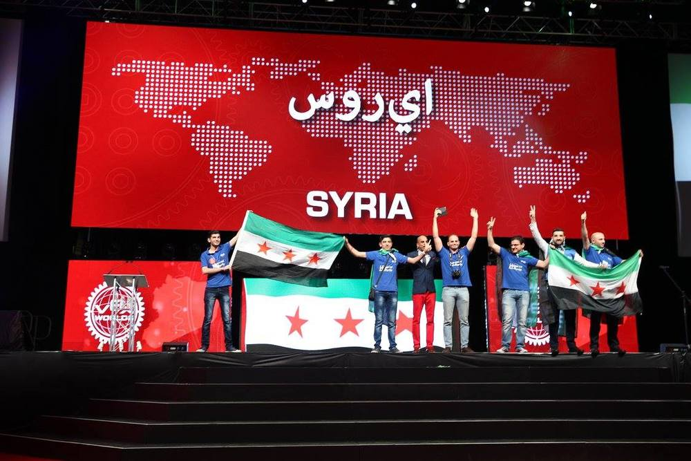 Syria - Parade of Nations.jpg
