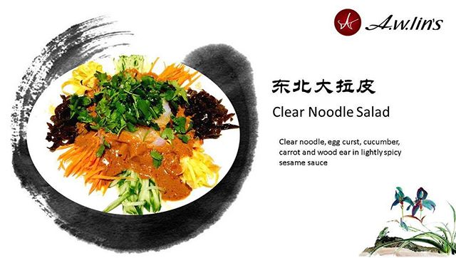 If you are vegetarian and also like spicy food, try this Clear Noodle Salad! #spicyfood #foodie #awlinsasiancuine #littletockfood #deliciousfood #vegetarian #yummy😋
