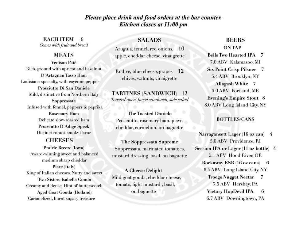 Food and Beer Menu, The Beast Next Door Cafe and Bar, Long Island City, NY