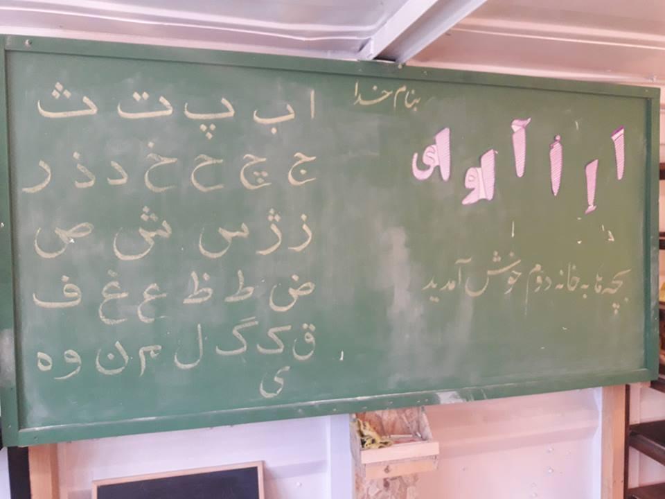 Ed Ctr arabic class 24-4.jpg