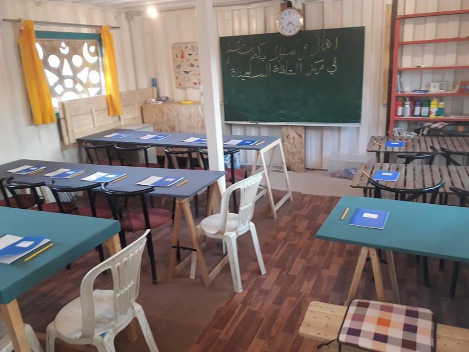 Ed Ctr classroom 24-4.jpg