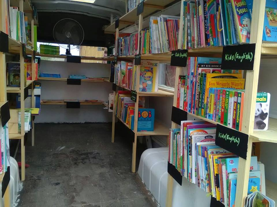 library van inside.jpg