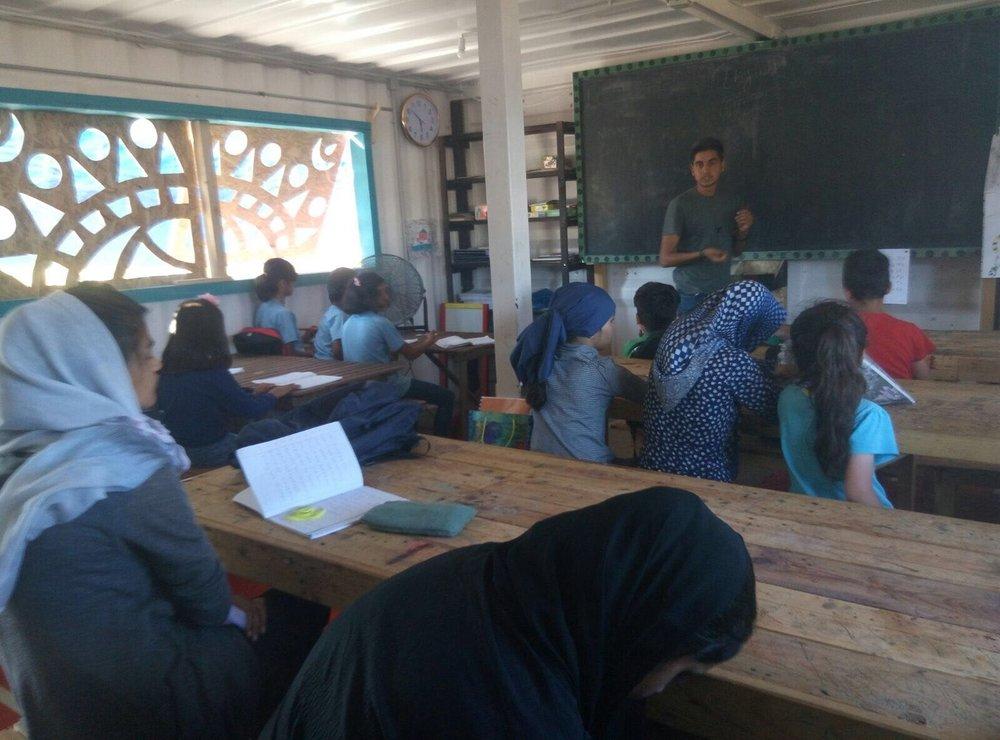OHF School Classroom