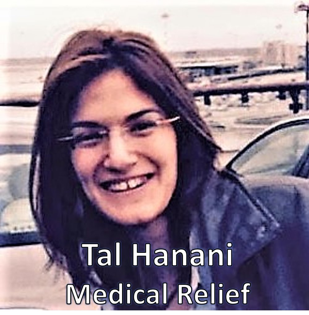 Dr. Tal Hanani  is a therapist, MD General practitioner, and musician. Tal is a member of Natan's Supervisory Committee and leads Natan's initiatives in Emergency Medicine. Tal joined Natan in 2015, combining her education and skills with her passion for community empowerment and improving lives Tal, an Arabic speaker, volunteered as a primary medical care physician and music therapist in NATAN's operation for refugees at Camp –Presevo (Serbia), and has since then been an active member and consultant at NATAN medical development team and the core leading headquarter team, contributing in developing, planning and implementing of projects. Tal holds an MD degree from Bar-Ilan University and completed professional courses led by The Israeli School of Humanitarian Aid and RedR UK. Prior to her medical education Tal studied at the Rimon Music Academy. Over the last decade, Tal founded and led rhythm workshops and other projects aimed at improving the lives of under-privileged children and youth.