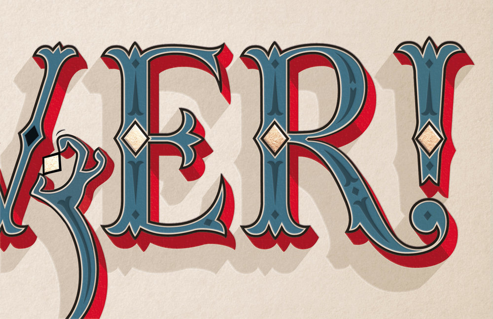 Close up of E and R! ligature.