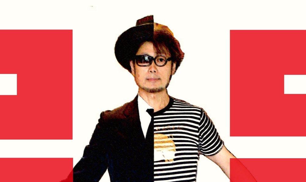 Akira Mizutani's - Debut 25th Annversary Concert 2017 Nov 23