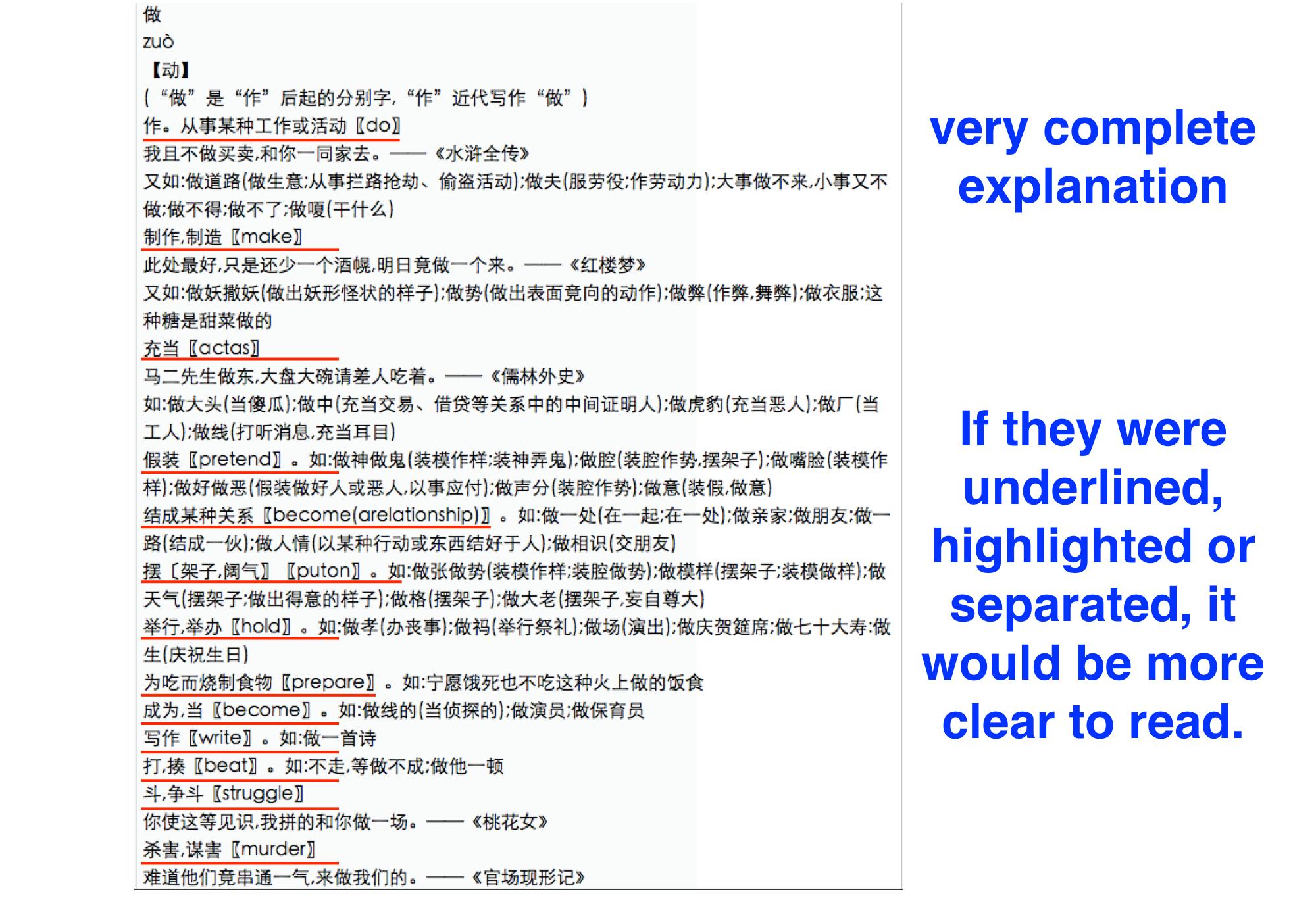 Chinese Dictionary, Han Yu Da Ci Dian