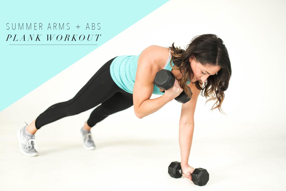 Summer Arm + Abs Plank Workout | Jennifer Diaz