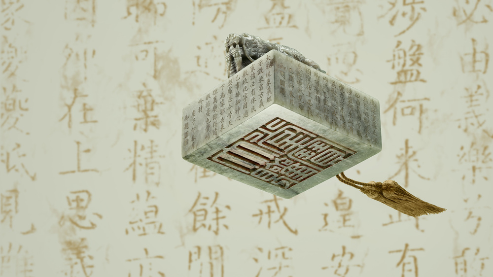 Ming Dynasty Chinese Emperor's Seal