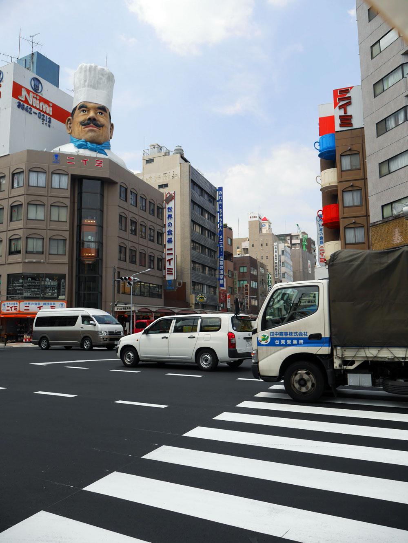 kappabashi-street.jpg