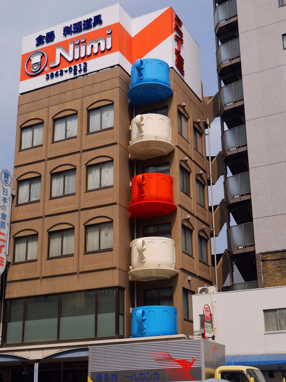 kappabashi-teacup-balconies.jpg