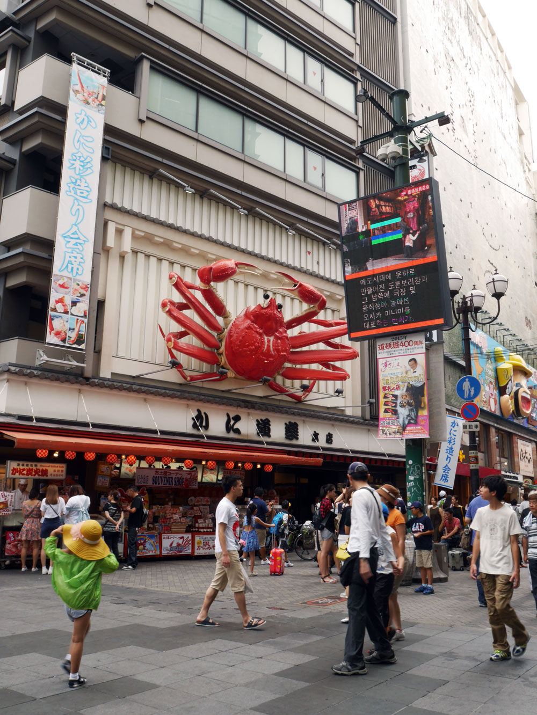 doutonbori-crab.jpg