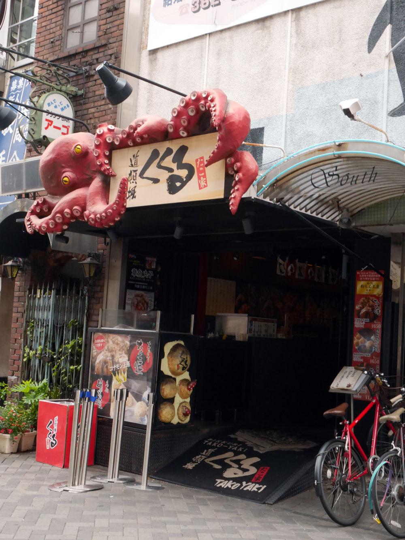 doutonbori-octopus.jpg