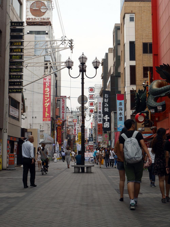 doutonbori-street-2.jpg