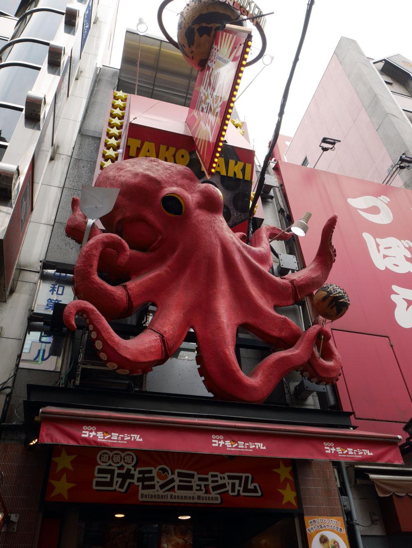 takoyaki-octopus-doutonbori.jpg