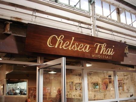 chelseathai