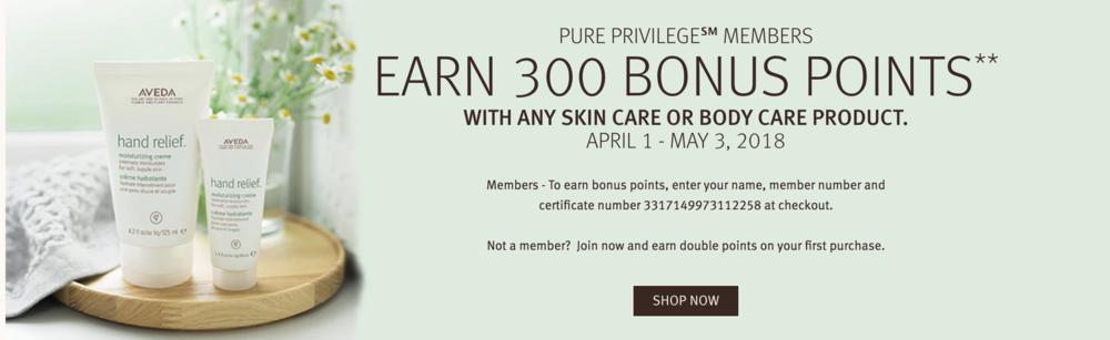 AVEDA-skin-care.png