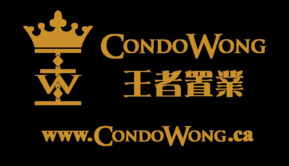 CondoWong Logo - Photo Booth.png
