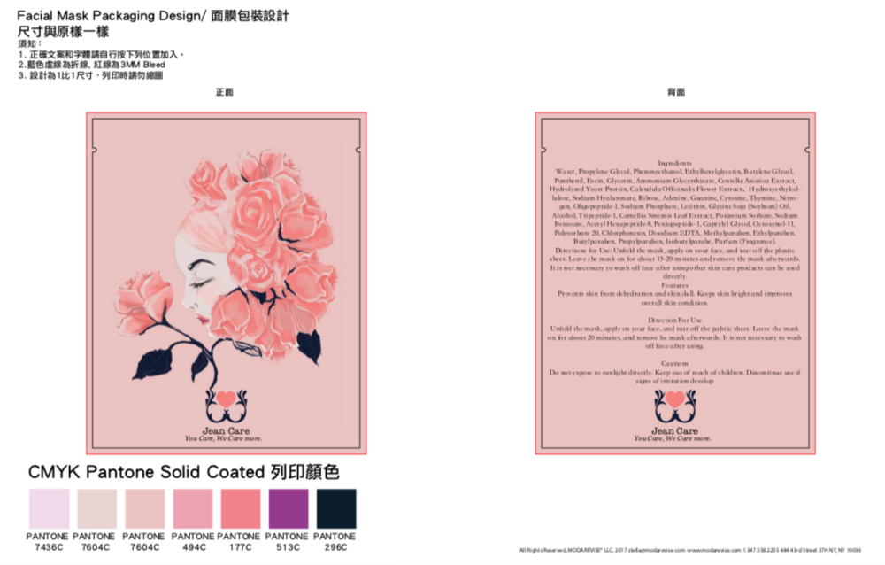 JEAN CARE FACIAL MASK COVER DESIGN
