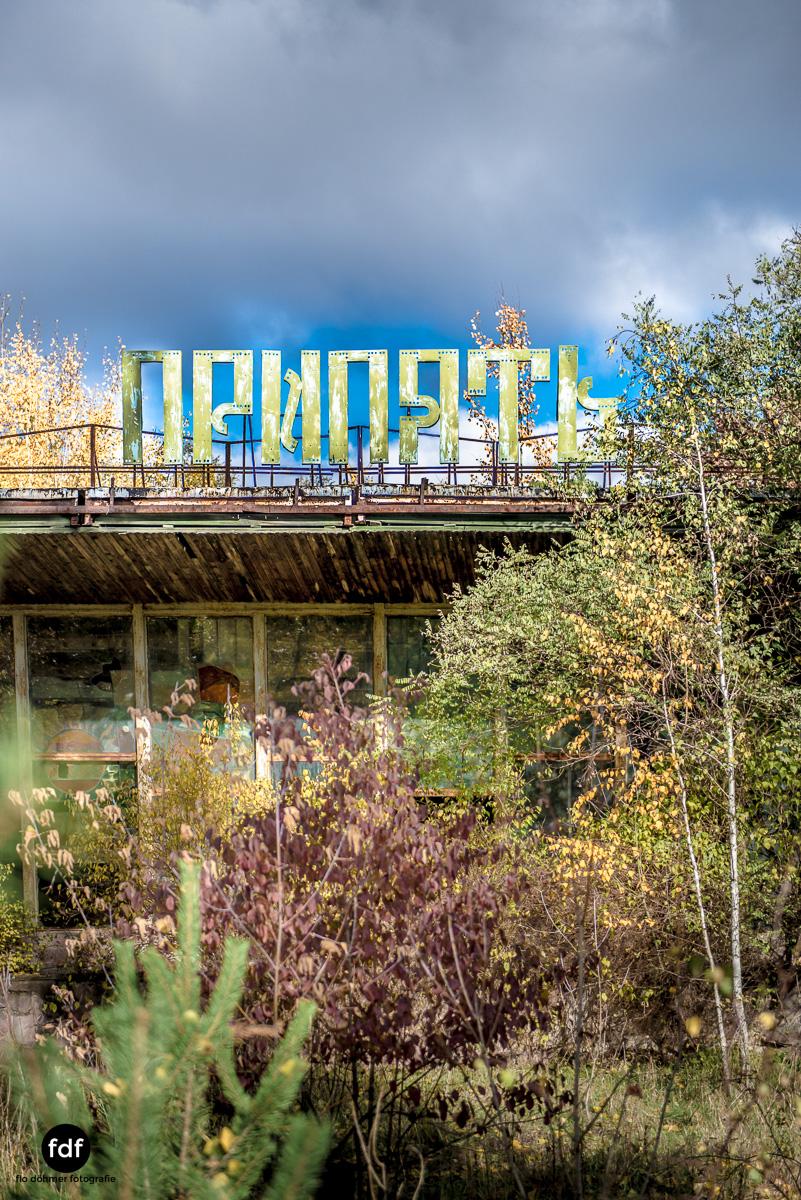 Tschernobyl-Chernobyl-Prypjat-Urbex-Lost-Place-Cafe-Prypjat-Prometheus-Klavierschule-1.jpg