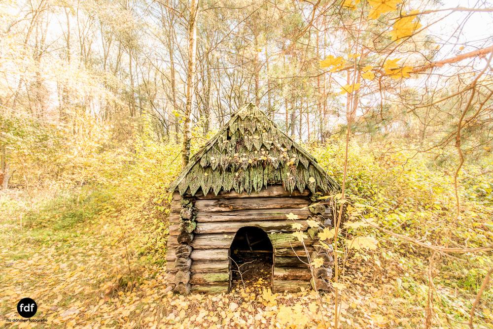 Tschernobyl-Chernobyl-Prypjat-Urbex-Lost-Place-Duga-Gelände-16.jpg