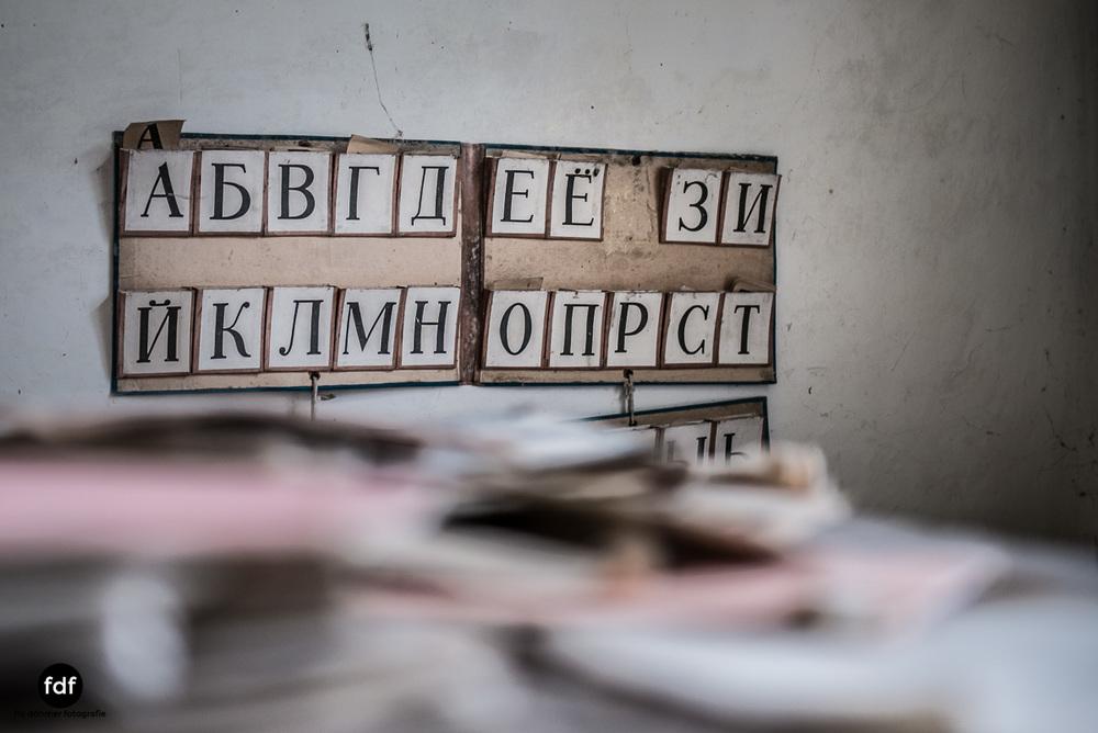 Tschernobyl-Chernobyl-Prypjat-Urbex-Lost-Place-Paryshev-Krasny-3.jpg