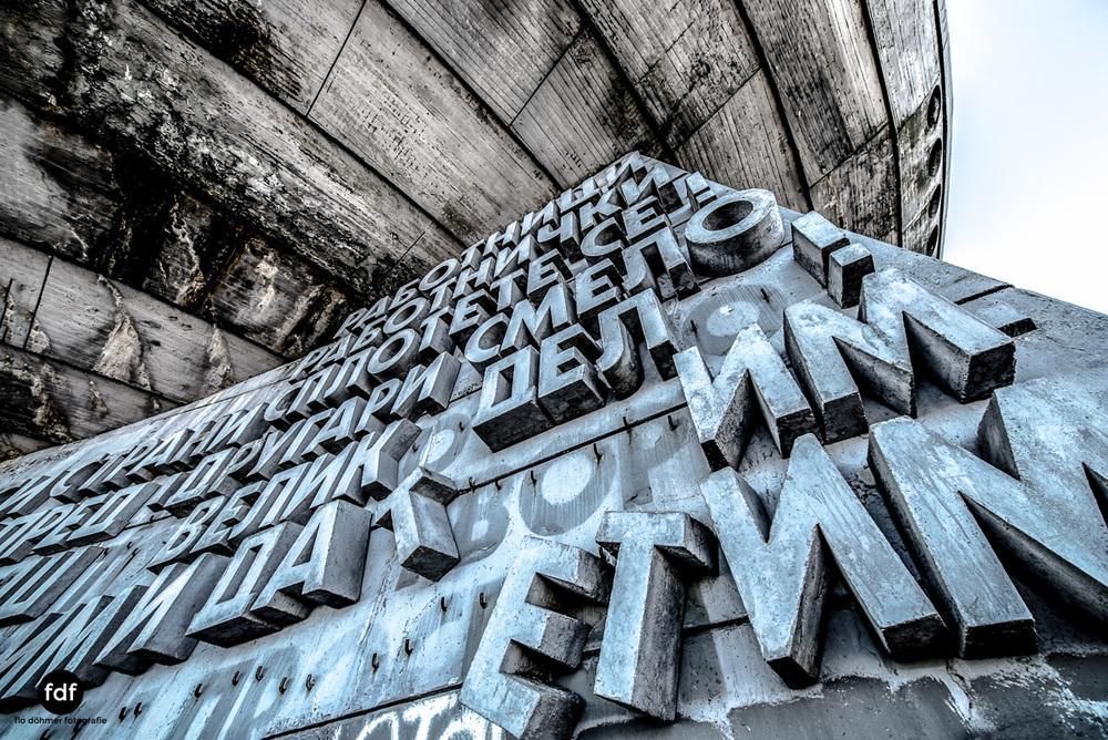 Buzludzha-Monument-Kommunismus-UFO-Shipka-Bulgarien-Lost-Place-93.JPG