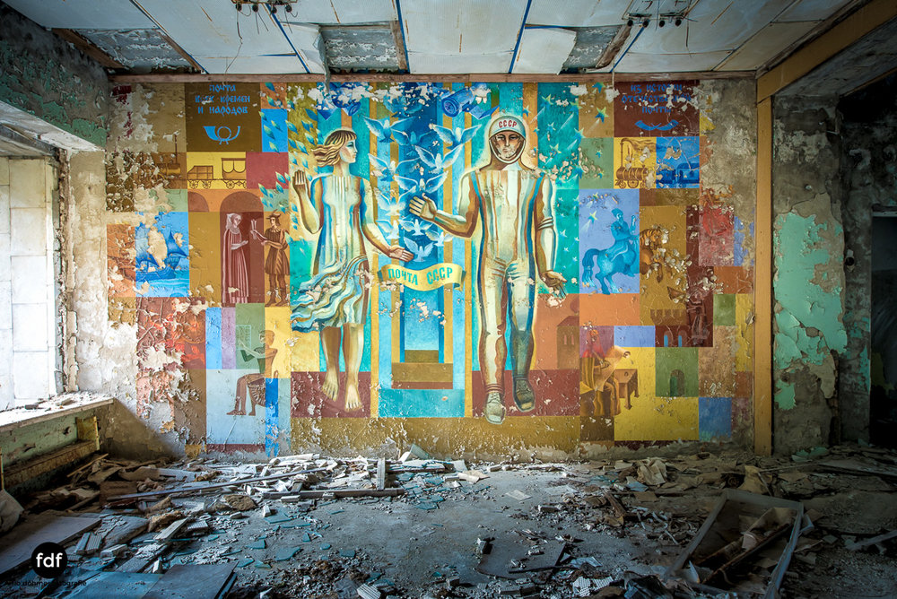 Tschernobyl und Prypjat 2016-1699.JPG