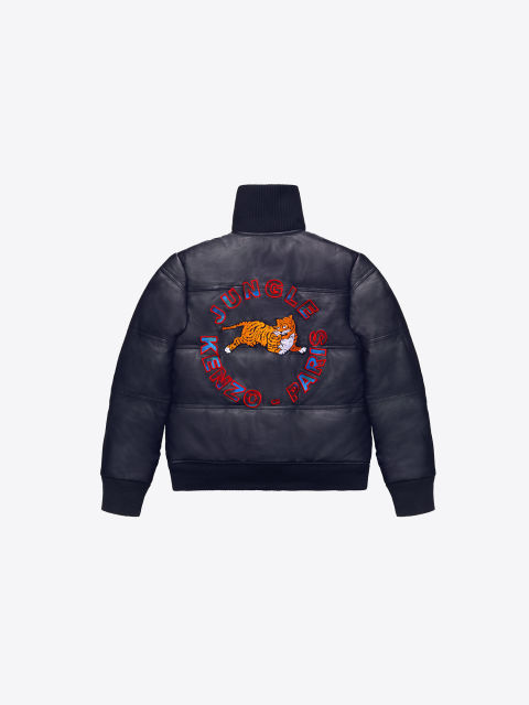Embroidered Puffa Jacket, $399