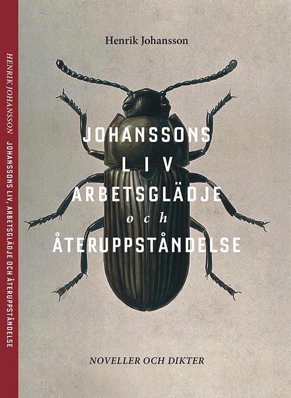 henrik-johansson_bokomslag.jpg