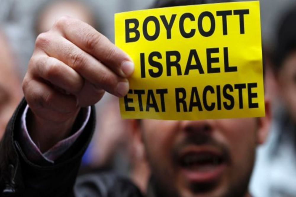 FAQ: Boycott and Divestment -