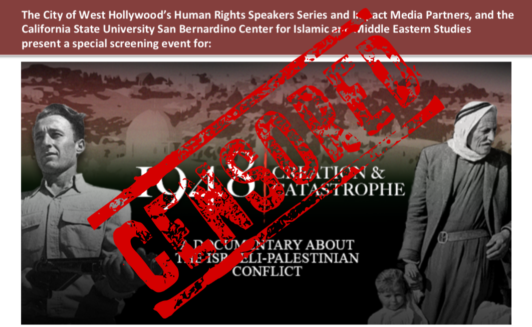 West Hollywood Censors Palestine Documentary